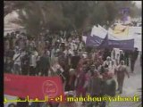 Manifestations à Gafsa Redayyef - Tunis  Tunisie Tunisien