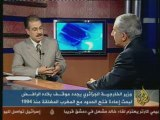 reponse algerienne a propos des frontieres