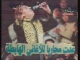 Hadha ana cherif alaoui part 2