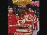 CHINE 08 1999