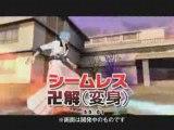 PSP Bleach Heat the Soul 5