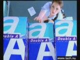 photocopieuse doubleA