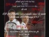 CD virage fighter css 2007 sfax