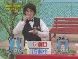 Gaki no Tsukai - Kiki Mayonnaise 02