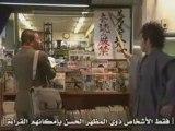 [ Arabic sub ]Nobuta wo Produce [ ep 1] [ part3]