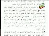 ep15 p6 Abu islam tahrif Al injil Falsification de la bible