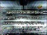 ep20 p3 Abu islam tahrif Al injil Falsification de la bible