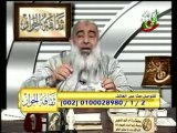 ep25 p1 Abu islam tahrif Al injil Falsification de la bible