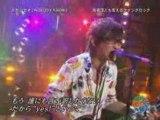 Sugashikao - Nobody Knows