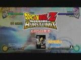 DBZ burst limit pub japonaise ps3