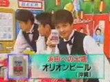 Gaki no Tsukai - Kiki Beer 01