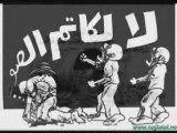 Mahmoud Darwish and Naji Al-Ali collection