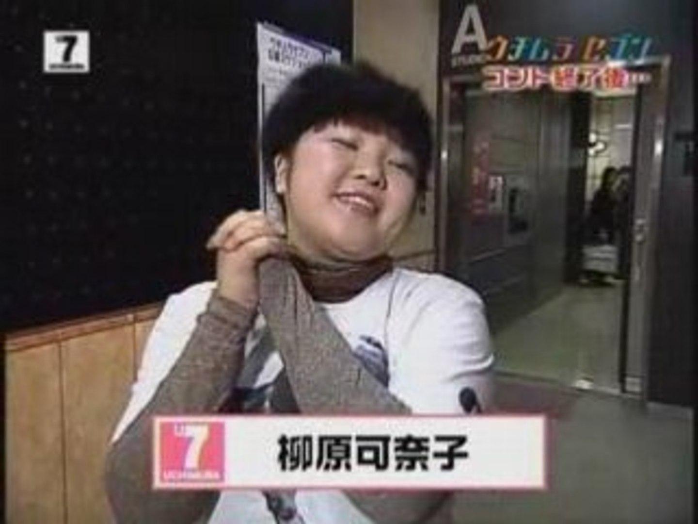 ウチムラセブン 10 NG集 + コメ...