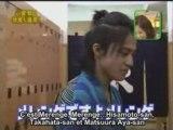 Ikuta Toma et Oguri Shun vont au bain vostfr