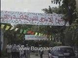 Maison de jeunes bougaa 08-05-20008 massacres du 08 mai 1945