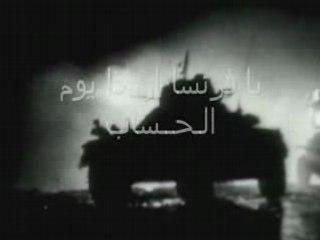 "Hymne National d'Algerie de chez ""akoravi"""
