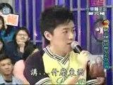 20040509 Joe Cheng: Happy Sunday Part 6