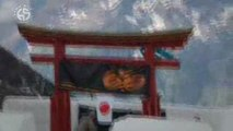 Kumi Yama Ski & Snow 2009