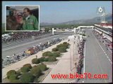 1994 : Bol d'Or Motos (Moto Shop 35)