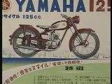 1955 : Documentaire Japonais sur la Yamaha YA1