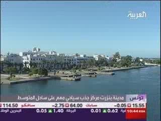tunisie bizerte en été 2009