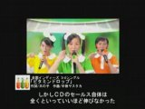 Perfume 情熱大陸 1