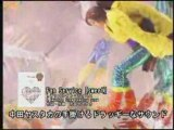 Perfume 情熱大陸 2
