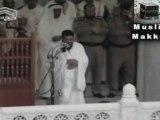 Video Shuraim Salat Aid  Religion, verset, coran