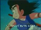 Générique japonais Dragon ball Opening