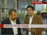 3G IPHONE- Apple Launch New 3G IPHONE
