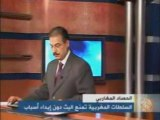 al jazeera  avec ou sans le maroc toujours debout