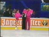 1990 Worlds EX Cha Cha Cha