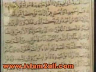 Al Hossari - Sorat El Bakara (Coran Video)