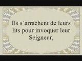 Sourate As-Sajda - avec trad Francais - Soudais