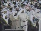 Sheikh Fahd Al Kanderi  Sourate Al Hajj (63_78)