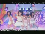 Berryz Koubou  Special Generation (Hello Morning)