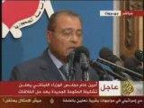 Le Nouveau Gouvernement libanais 2008