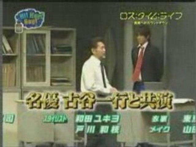 [HHS][2008.04.12] Koyama - Loss Time Life butai report