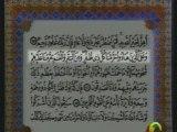 Ali Jaber - Al An'am (127 a 165) (avec texte arabe)