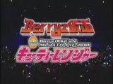 Berryz Koubou & C-ute Nakayoshi Battle Concert Tour Part1