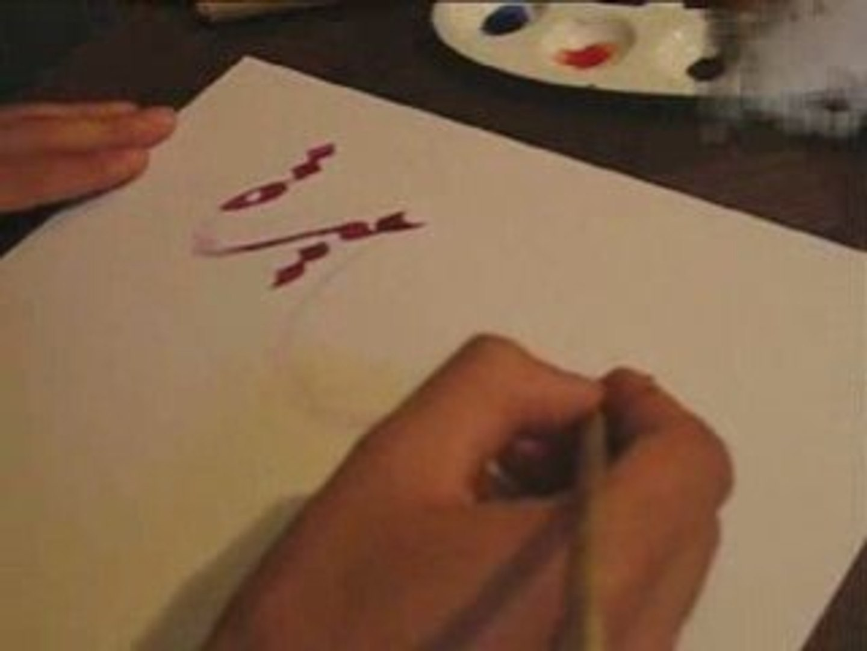K-ALAM: Calligraphies de Brahim KARIM.