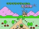 Kero Kero Keroppi no Dai Bouken (NES)
