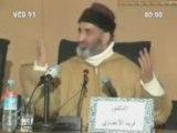 Le soufisme du coran et de la sounnah (Cheikh al Ansari)