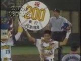 Joueurs Japonnais de Baseball