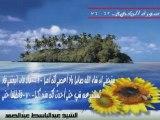 QURAN - Cheikh Abdel Basit As Samad RARE !!!