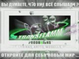 DRAGONMUSIKK-TRANSFLAMM TT9_ INTERNATIONALL _+