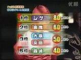 HN-okinawa-⑤1/4