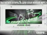 DRAGONMUSIKKS-TRANSFLAMM TT7_ INTERNATIONALL _+