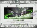 DRAGONEMPIRES-TRANSFLAMM TT3_ INTERNATIONALL_ +
