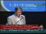 mahmoud Darwich à ramallah - Etat de siège
